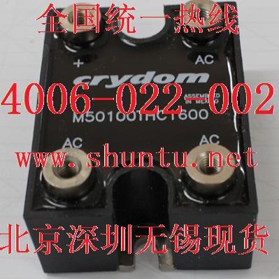进口电源模块M50100快达Crydom固态继电器SSR