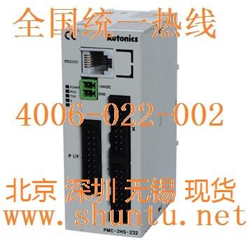进口步进电机驱动器型号PMC-2HS-USB韩国Autonics步进电机控制器