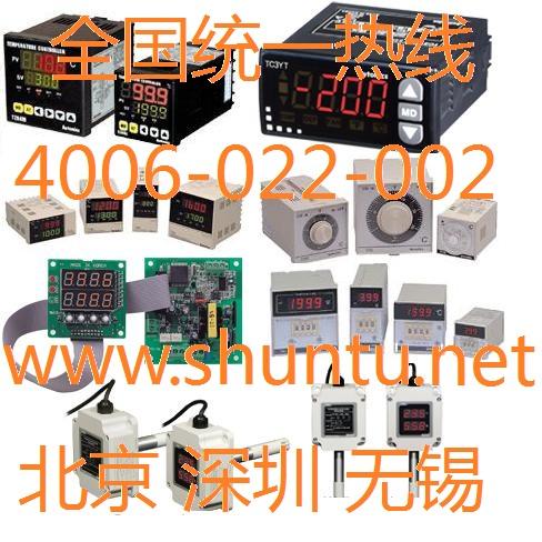 进口温度控制器型号TCN4S-14R奥托尼克斯电子温控器现货韩国Autonics温控器进口温控表