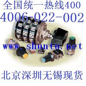 DIP switches现货nkk switch代理商ND-KR10进口编码开关10位旋转编码开关8421码编码器