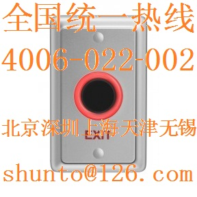 带灯出门开关EX-H22出门感应开关进口红外出门感应器带灯门禁开关