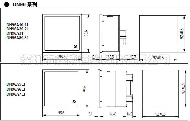 DN96A尺寸图