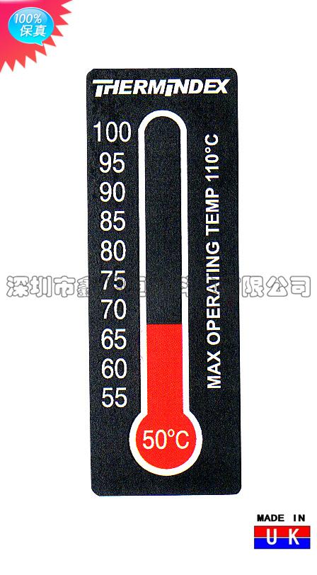 10格可逆感温贴纸55-100度