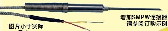 HYP3 omega注射器針頭熱電偶探頭
