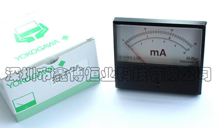 2075A电流表