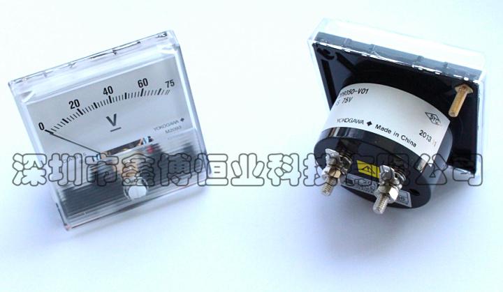 2093A电压表