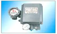 EP型3000系列电气阀门定位器