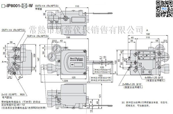 SMC智能型定位器的外形尺寸图