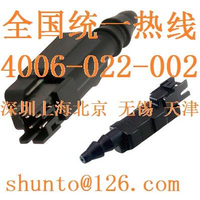 KAVLICO公司压力变送器型号P6000进口医用压力传感器品牌kavlico corp压力变送器价格