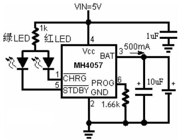 单节锂电池充电电路图