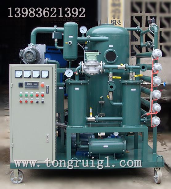 高压变压器油滤油机