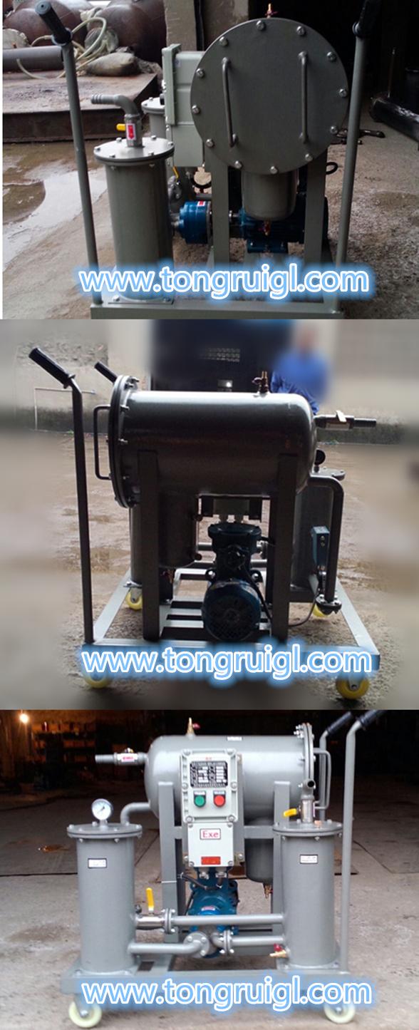 轻质油脱水滤油机