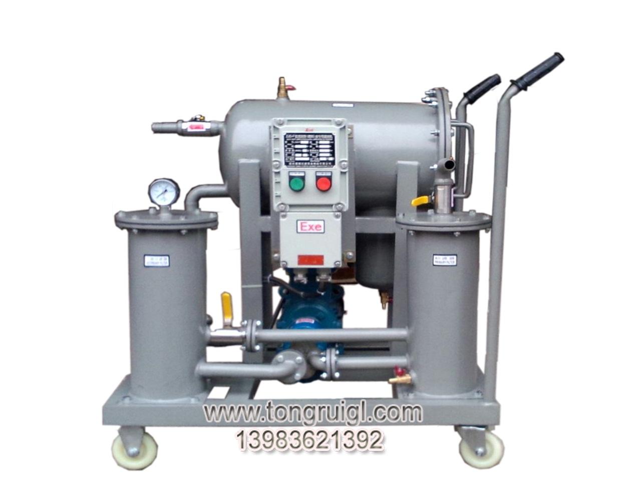 煤油过滤脱水滤油机