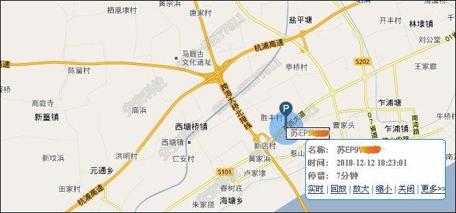 昆山GPS车辆定位