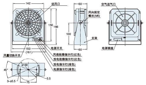 外形尺寸图 (单位:mm)