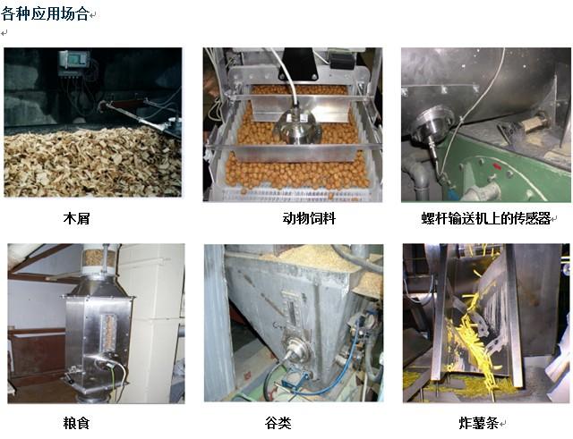 德国MUTEC在线水分仪-北京介可视