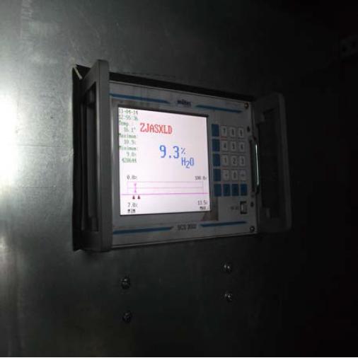 内蒙古庆华焦化厂煤调湿工艺水分仪应用-介可视公司