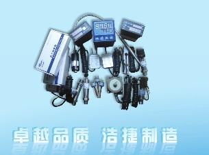 压力传感器,压力变送器郑州窑炉厂专用压力传感器,各类压力传感器价钱