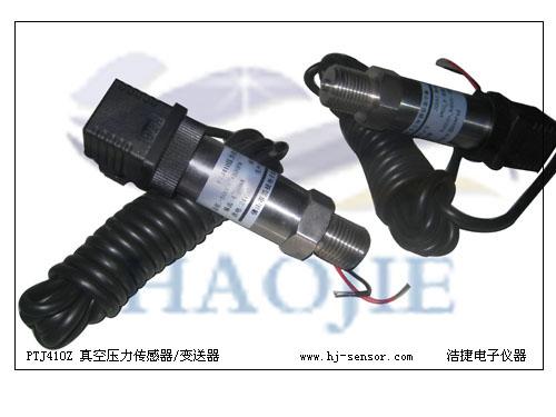 负100KPA真空压力传感器,高性能真空压力传感器技术更新与价格变动