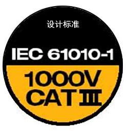 IEC 61010-1