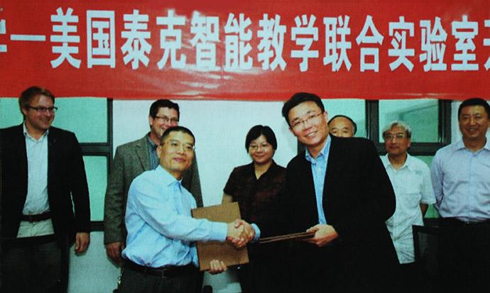 上海交通大学泰克智能教学实验室