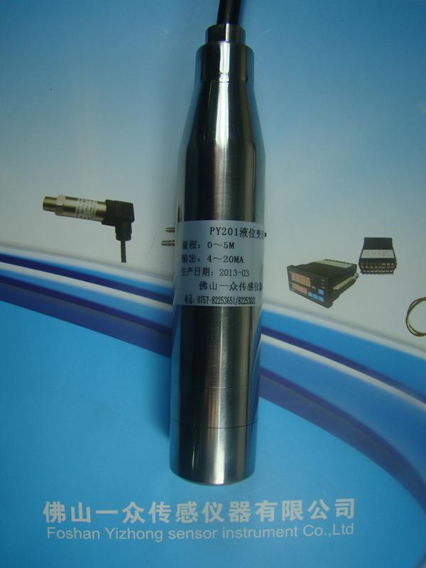水位传感器