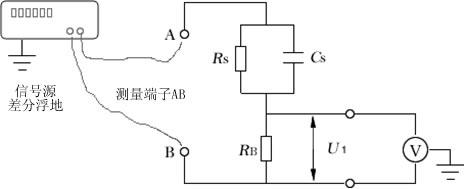接触电流测试图3 U1