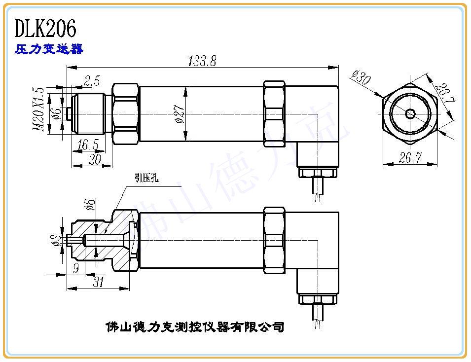 液压传感器结构图