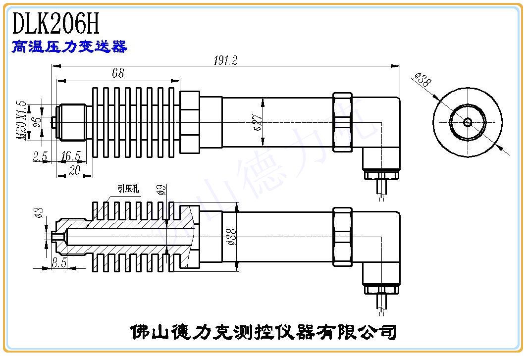 高温水压传感器结构图
