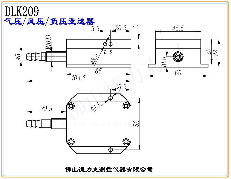 气压传感器结构图