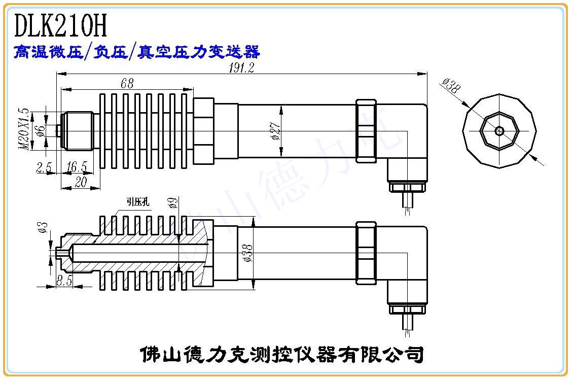 高温微压传感器结构图