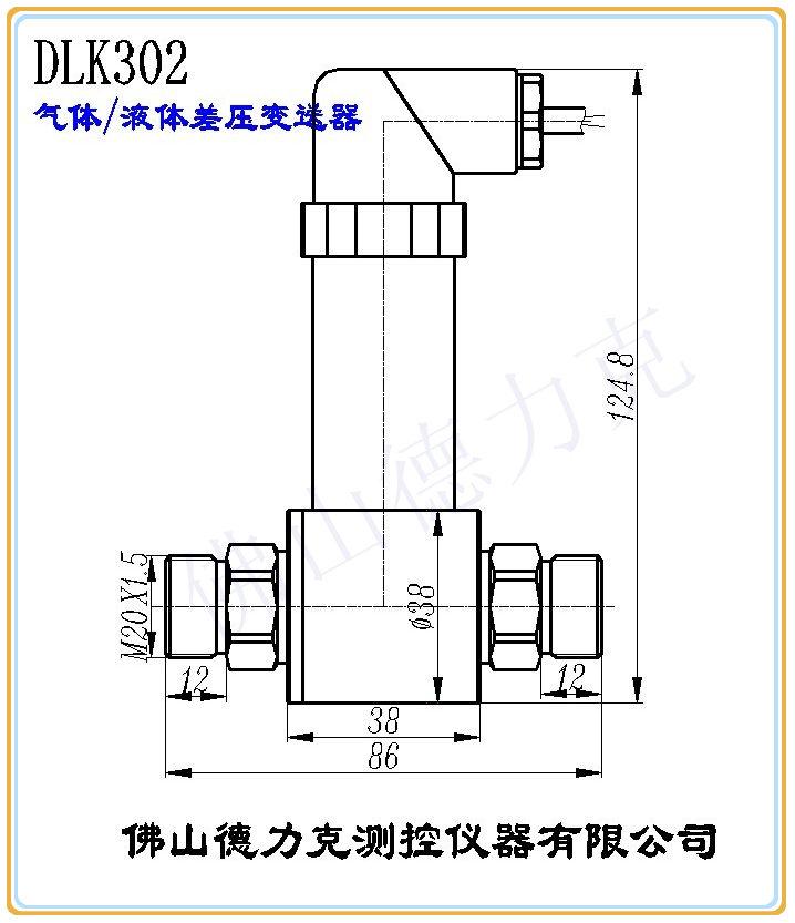 水差压传感器结构图