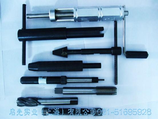螺纹所套安装工具021-51695928