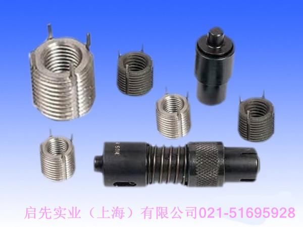 南京插销牙套厂提供M4插销牙套工具与M5插销牙套价格