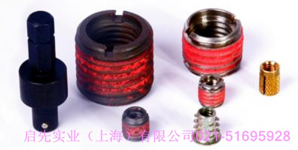 上海英制E-ZLOK涂胶螺套021-51695928