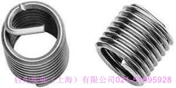 上海不锈钢螺套021-51695928