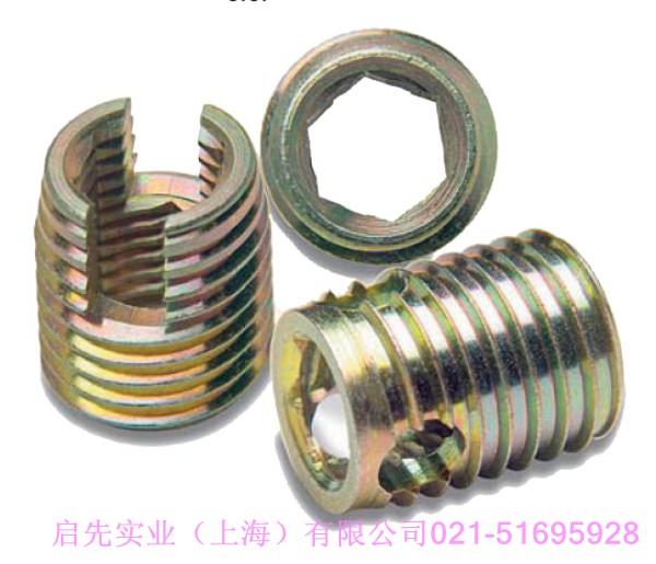 上海自攻螺套安装工具021-51695928
