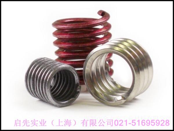 南京无尾钢螺套安装工具与M4无尾钢螺套安装方法