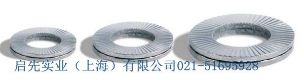 上海防松垫圈厂供应DL10ssDISC-LOCK防松垫圈
