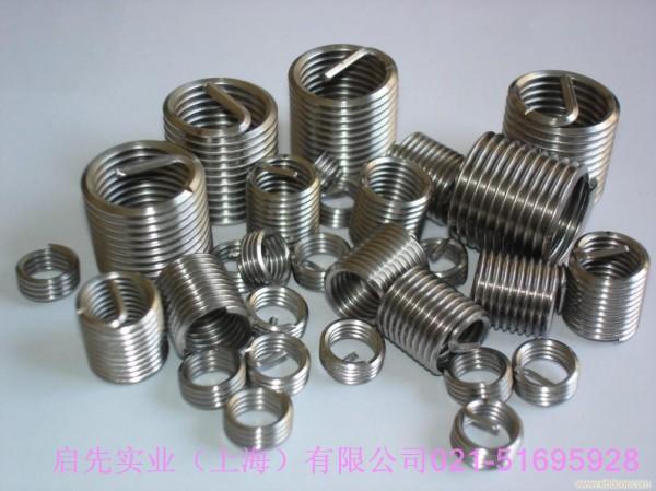 上海不锈钢螺套厂家提供M3不锈钢螺套安装技术