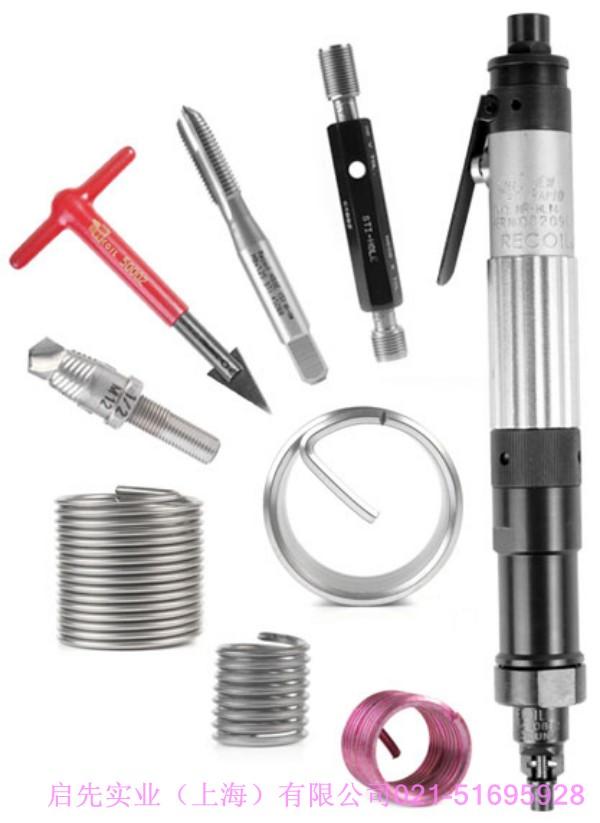 苏州不锈钢螺套厂供应M3不锈钢螺套工具