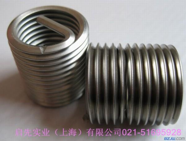 宁波锁紧钢丝螺套厂大量批发M5锁紧螺套