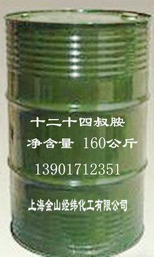 十二十四叔胺【十二/十四烷基二甲基叔胺97型】价格调整通知
