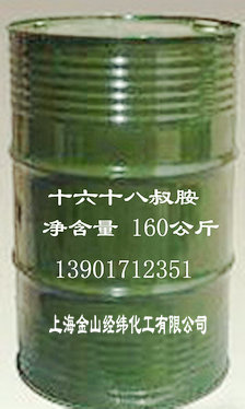十六十八叔胺[十六十八烷基二甲基叔胺]价格调整通知