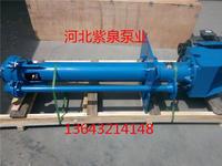 搅拌抽泥泵生产商 齐全