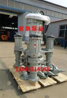 潜水式清淤泵价格