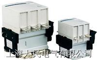 交流接觸器 CJX2F(LC1-F)