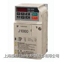 安川J1000變頻器 Varispeed_J1000