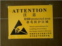 防静电警示吊牌/防静电警示标牌