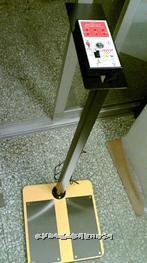 ACL-781人体综合测试仪